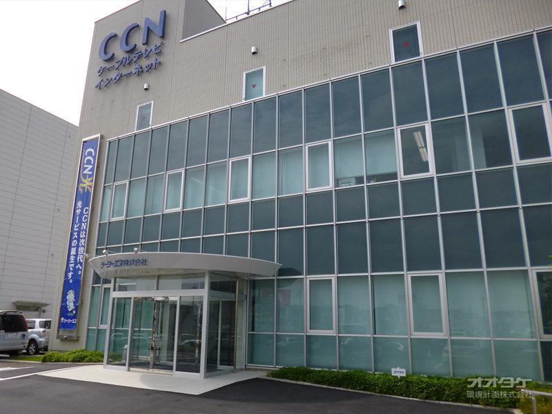 シーシーエヌ株式会社 岐阜ショールーム