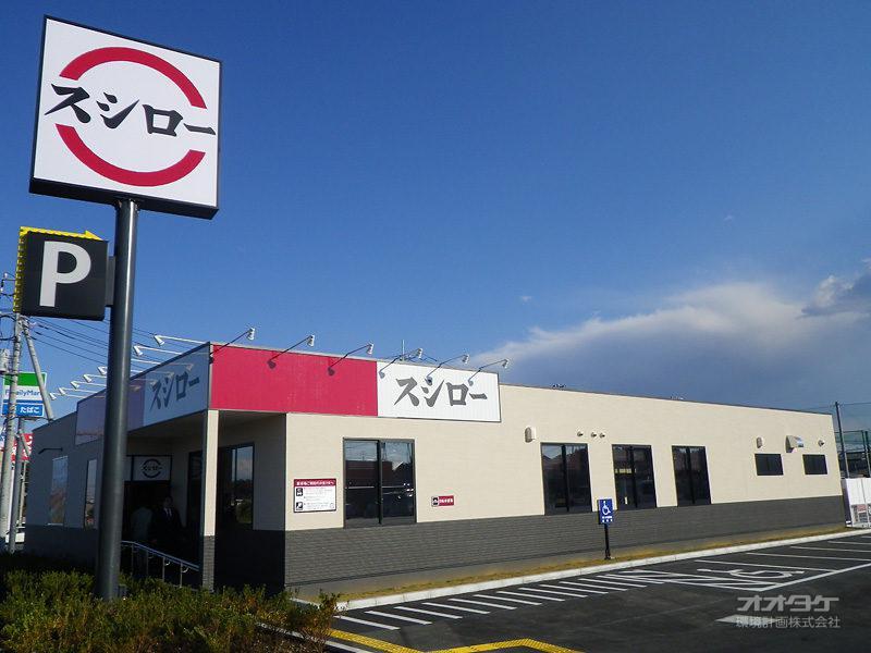 スシロー埼玉宮前店