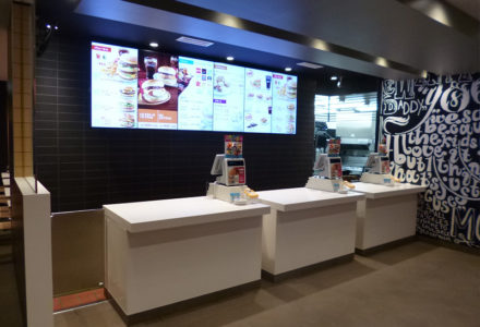マクドナルド 23号浜田町店 カウンター