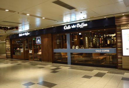 OSLO COFFEE 栄店 ファサード2