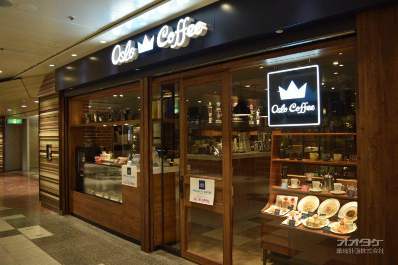 OSLO COFFEE 栄店