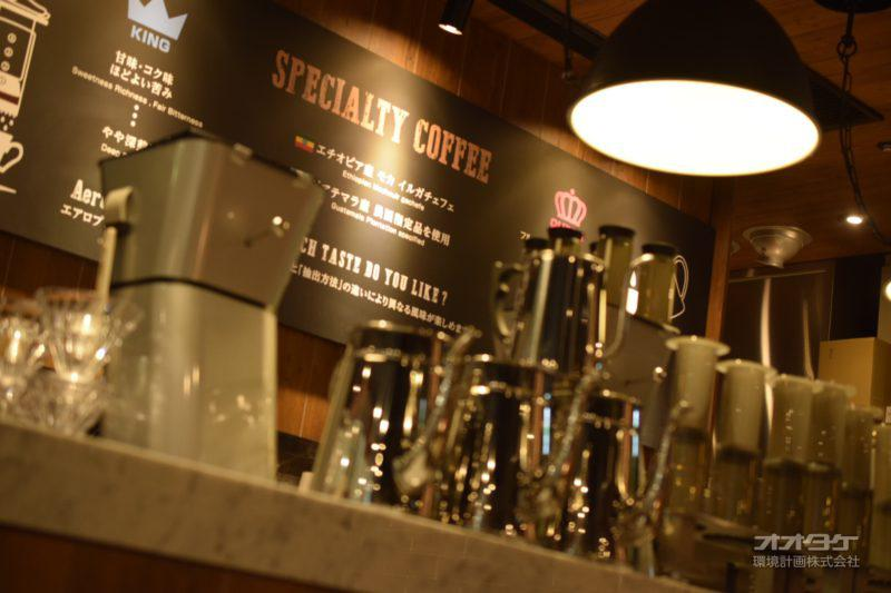 OSLO COFFEE 栄店 カウンター