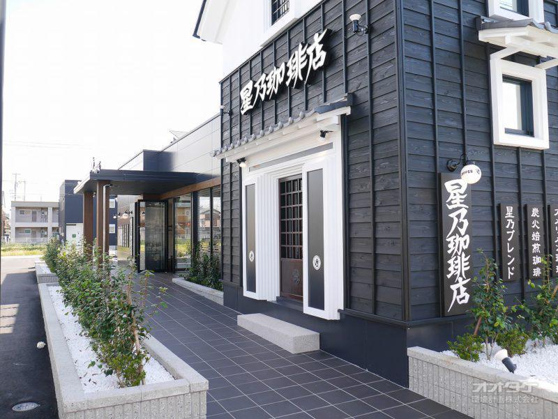 星乃珈琲店 蟹江店 エントランス