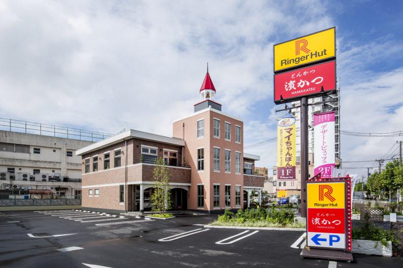 リンガーハット・濱かつ 葛飾新宿店