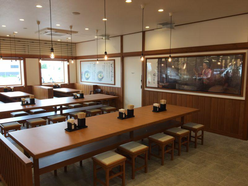 丸亀製麺 大宮西店 客席1