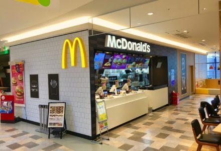 マクドナルド アピタテラス横浜綱島店
