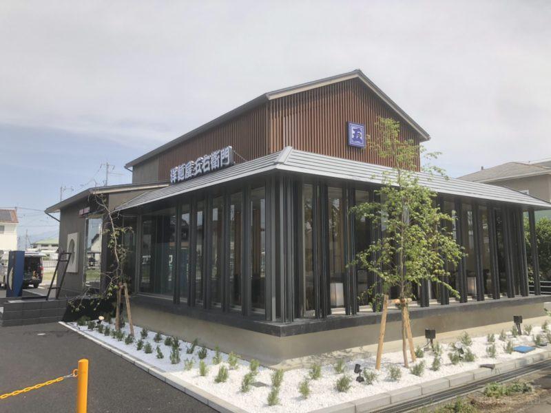 洋麺屋五右衛門甲府昭和店 外観