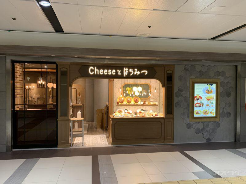 Cheeseとはちみつ 名古屋ユニモール店