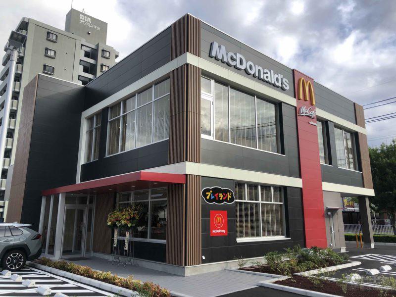 マクドナルド平針店